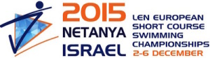 Netanya 2015 - Quick Links